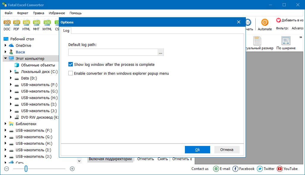 Download PDF To JPG Converter - MajorGeeks