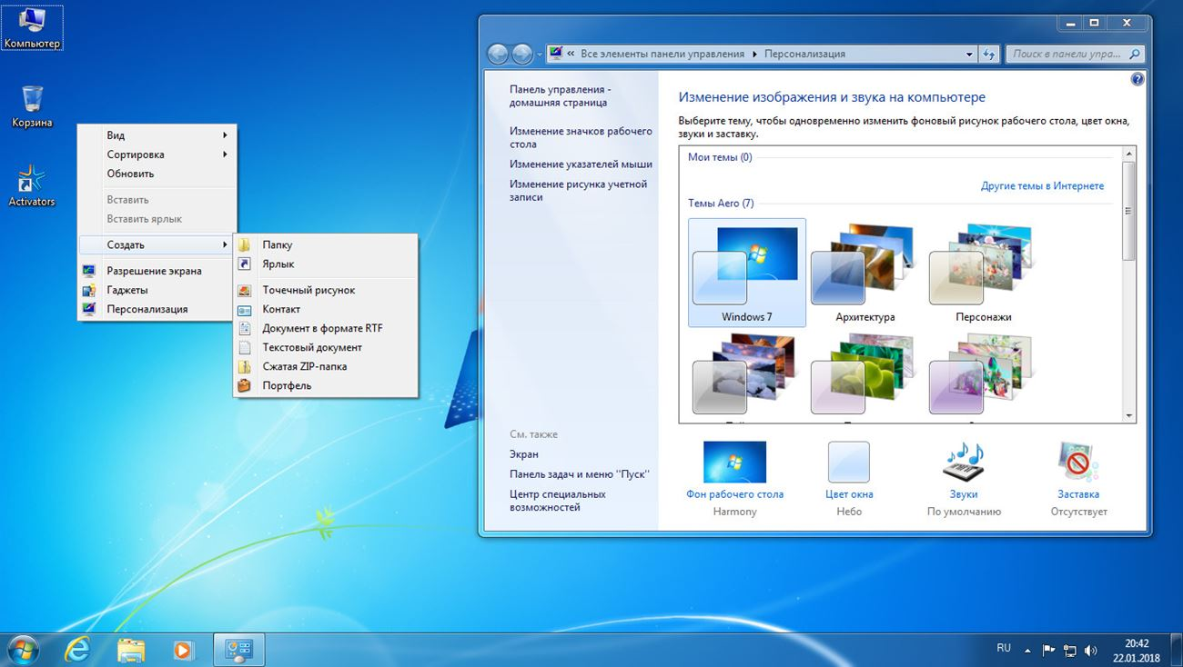 Service pack 1 windows 7