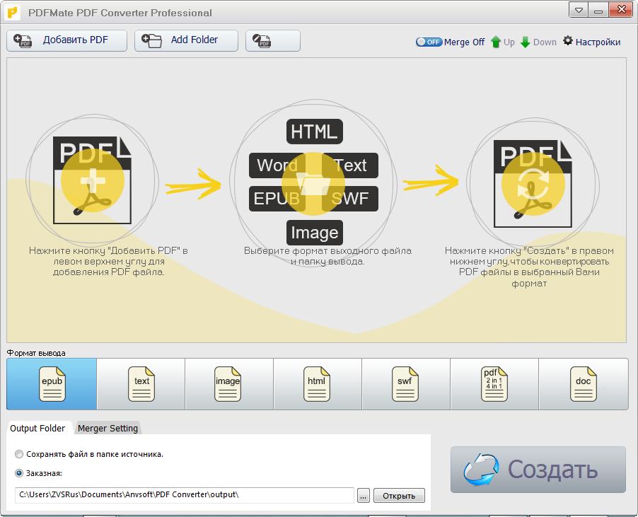 TORRENT file extension - Online converter