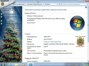Windows 7 SP1 with Update SURA SOFT (x64)[31.12.2017]