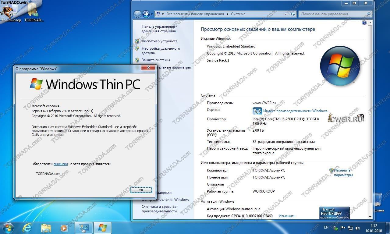 Download torrent windows 7 professional 64 bit ita iso crack.