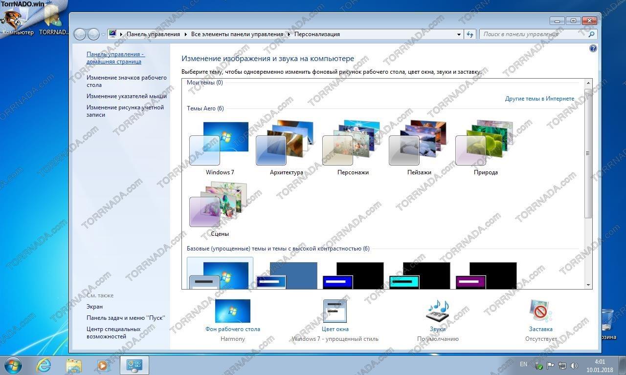 windows 7 lite для нетбука скачать торрент