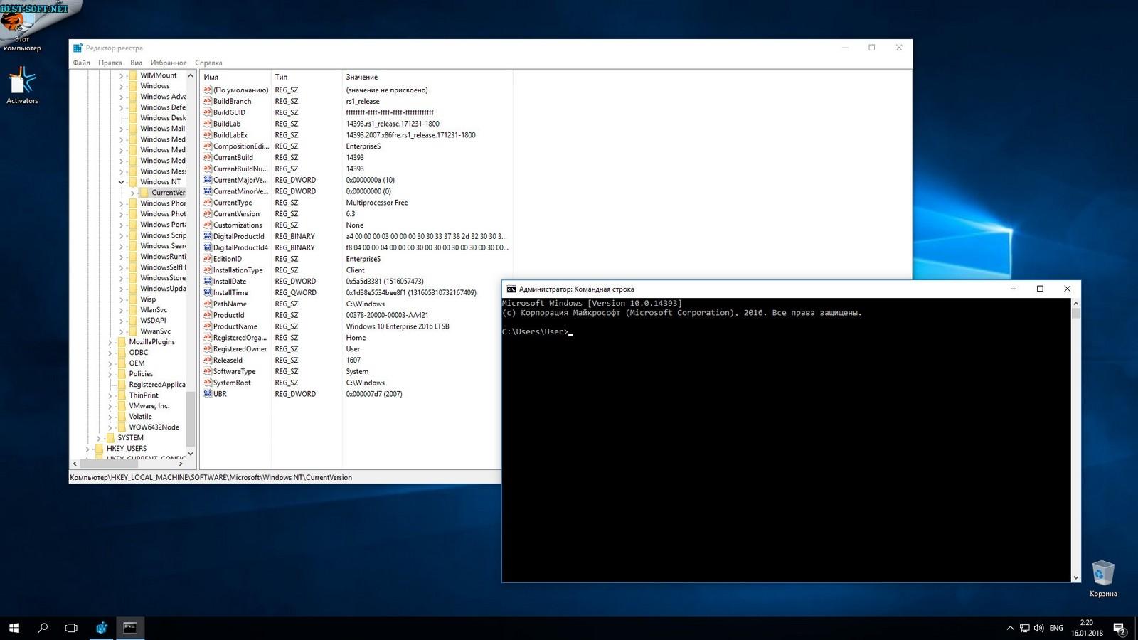 Windows 10 enterprise ltsb x64 msdn