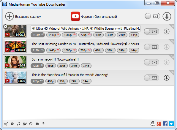 MediaHuman YouTube Downloader 3 9 8 20 (2101) RePack (& Portable) by