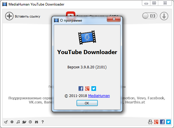 mediahuman youtube downloader torrent