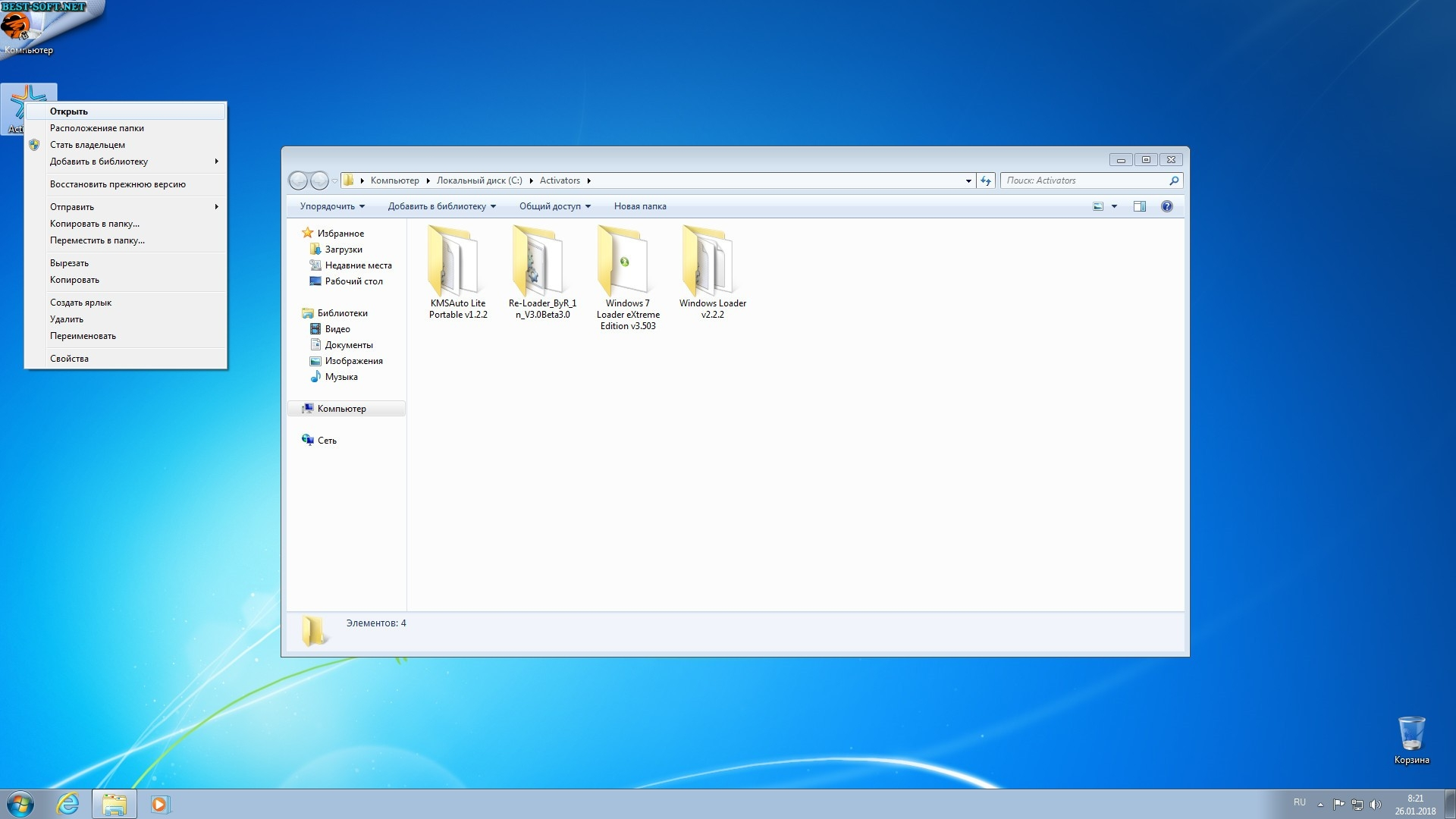 Versions of Creative Suite products tested with Windows 7