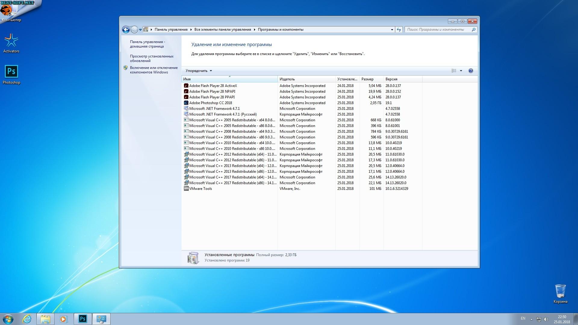 Windows 7 Features