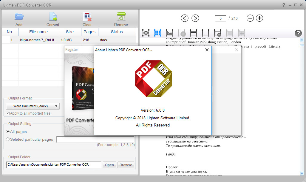 pdf to word ocr converter portable