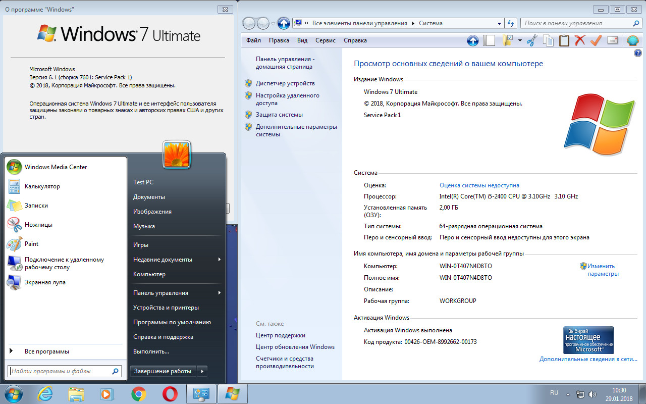 Торрент скачать Windows 7 ... - Torrent-dom.net