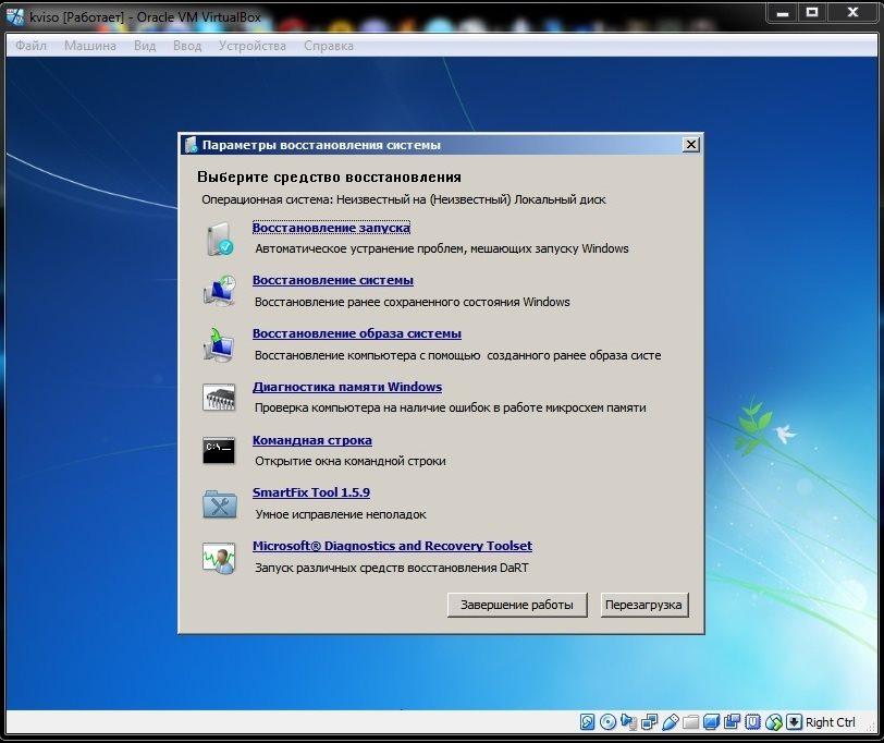 Чистый windows 7 ultimate x86 32 bit оригинальный образ sp1.