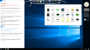 Скачать Windows 10 Enterprise 1709 build 16299.125 by IZUAL v.03.01.18 х64