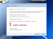 Windows 7 SP1 8 in 1 Blue by Putnik Updated(x86-х64) [Январь2018]