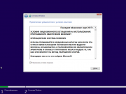 Windows 10 Lite 1709 (16299.125) for SSD v4Home, Pro & Enterprise или Кирпичи III by xalex (х64)