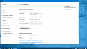 Скачать Windows 10 Lite 1709 (16299.125) for SSD v4Home, Pro & Enterprise или Кирпичи III by xalex (х64)