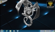 Windows 7 SP1 Обновленная 3 Января2018 SURA SOFT (x64)