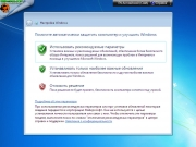 Windows 7 SP1 Ultimate 4 in 1 Full & Lite by Putnik (x86x64)