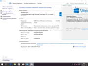 Windows 10 (x86/x64) 10in1 + LTSB +/- Office 2016 by SmokieBlahBlah 13.01.18