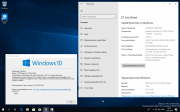 Microsoft Windows 10 Redstone 4 Insider Preview (180106-2256)