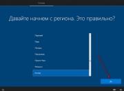 Windows 10 professional WARRIORS OF GAMES by novik (mini) (x86)
