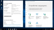 Сборка Windows 10 x64 8in1 v.1709.16299.194 by Neomagic