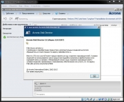 Скачать Windows 7 Enterprise SP1 x64 Elgujakviso Edition (v.28.01.18)