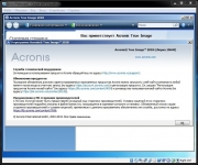 Windows 7 Enterprise SP1 x64 Elgujakviso Edition (v.28.01.18)