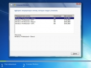 Скачать Windows 7 Professional Optimal Lite (x86x64)
