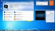 Windows 7 Professional SP1 x86 MoverSoft v.01.2018