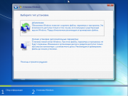 Скачать Windows 7 x86x64 Enterprise LamroSOFT v.2