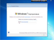 Windows 7 x86x64 Enterprise LamroSOFT v.2