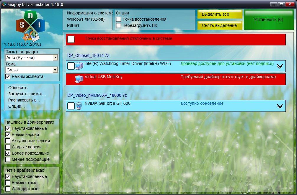 Драйвера nvidia скачать торрент windows xp