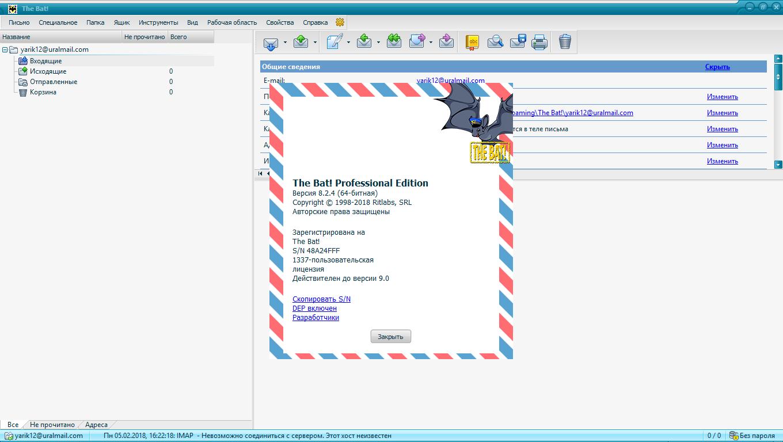 pdf xchange viewer portable 2.5 193