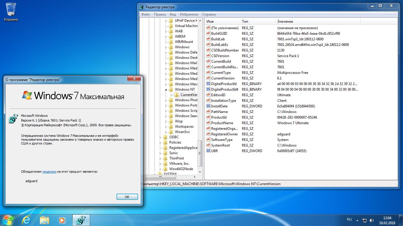 download windows 8.1 pro 64 bits pt-br + ativador gratis