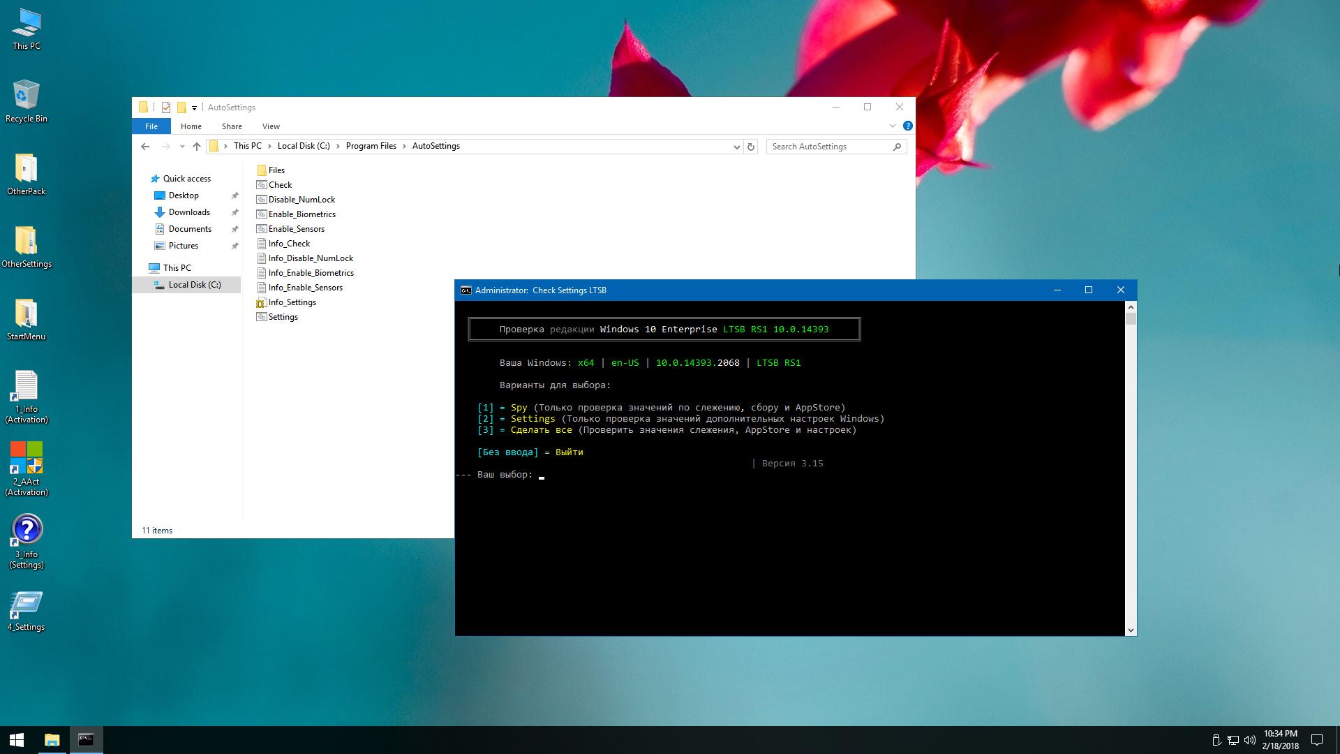 Windows 10 Enterprise LTSB 2016 v1607 (x86/x64) by LeX_6000