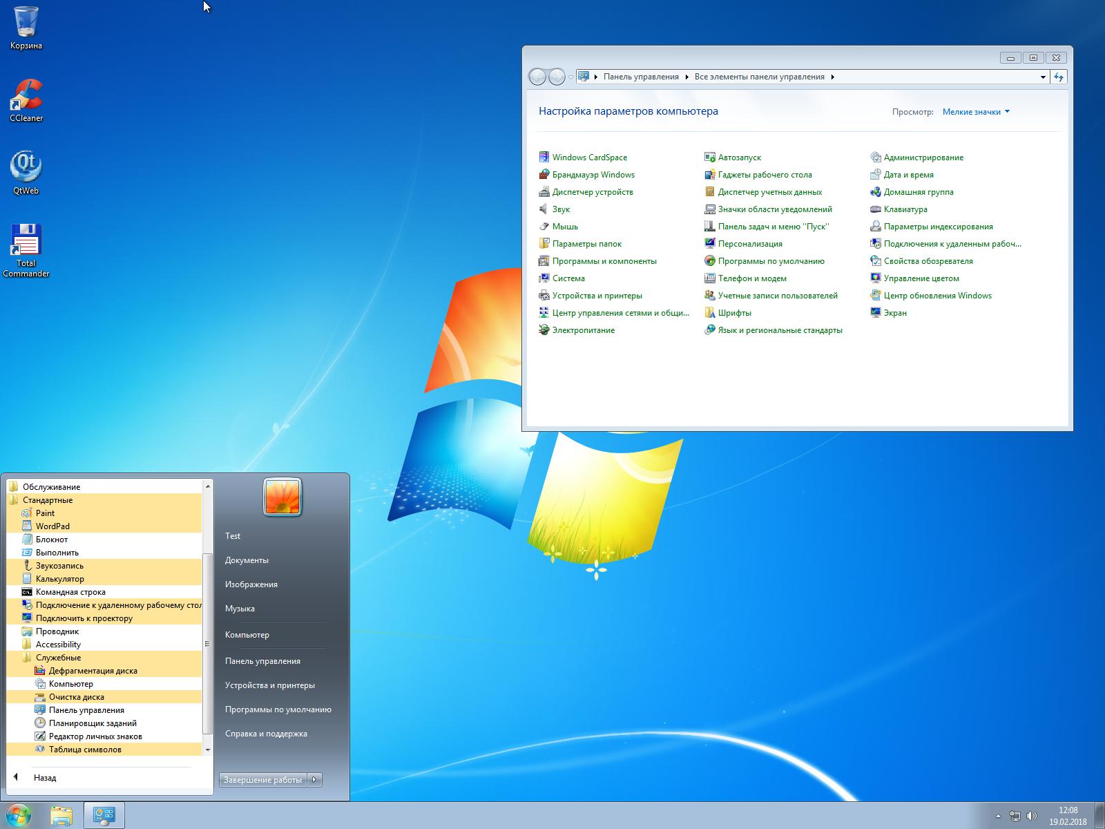 torrent download free windows 7 32bit