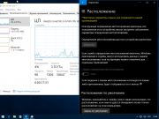 Скачать Windows 10 Enter 1709 With Update (16299.214) x64 by IZUAL v02.02.18