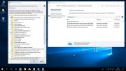 Windows 10 x64 8in1 v.1709.16299.214 by Neomagic