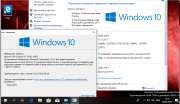 Скачать Windows 10 Insider Preview 17093.1000.180202-1400.RS PRERELEASE CLIENTCOMBINED UUP Redstone 4.by SU®A SOFT 2in2 x86 x64