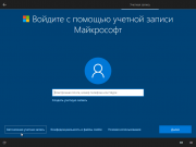 Скачать Microsoft Windows 10 Redstone 4 Insider Preview (17093.1000)