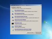 Windows 7 SP1 RUS-ENG x86-x64 -18in1- Activated v7 (AIO)