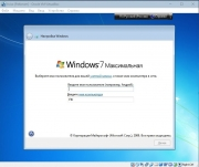 Windows 7 Ultimate SP1 x64 Elgujakviso Edition (v.16.02.18)