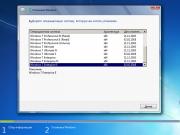 Скачать Windows 7 SP1 Обновленная (x86-x64) AIO [70in2] adguard