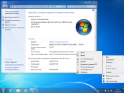 Windows 7 SP1 Ultimate (x86&x64) [Updates V.11] by YelloSOFT