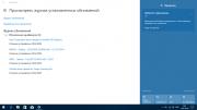 Скачать Windows 10 Pro 1709 x86/x64 by kuloymin v12.2 (esd)