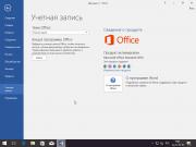 Windows 10 (x86/x64) 10in1 + LTSB +/- Office 2016 by SmokieBlahBlah 21.02.18