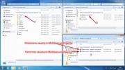 Скачать Windows 7 SP1 x86/x64 With Update 7601.24058 AIO 70in2 v.18.02.24
