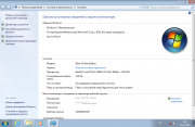 Скачать Windows 7 Ultimate SP1 Black&Blue (x86/x64) Elgujakviso Edition