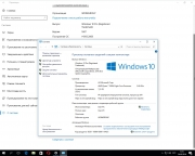 Windows 10 3in1 x64 WPI by AG 02.2018 [14393.2068 с активацией]