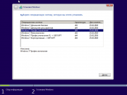 Бесплатно Сборка Windows 7 SP1 x64 6n1 Online Update v.02.2018 by YahooXXX