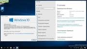 Windows 10 Redstone 4 [17110.1000] (x86-x64) AIO [60in2] adguard (Test edition)